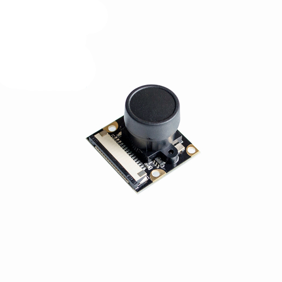 Raspberry Pi Infrared Night Vision Surveillance Camera 500W Can Be Equipped with Infrared Fill Light
