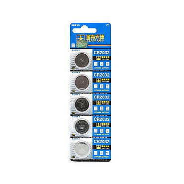 CR2032 2032 3V Lithium Button Coin Battery