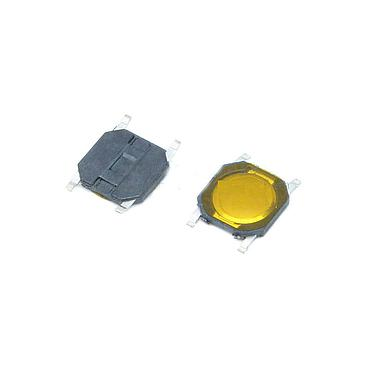 Film Switch SMD 4*4*0.8  Four Angle Thin Film