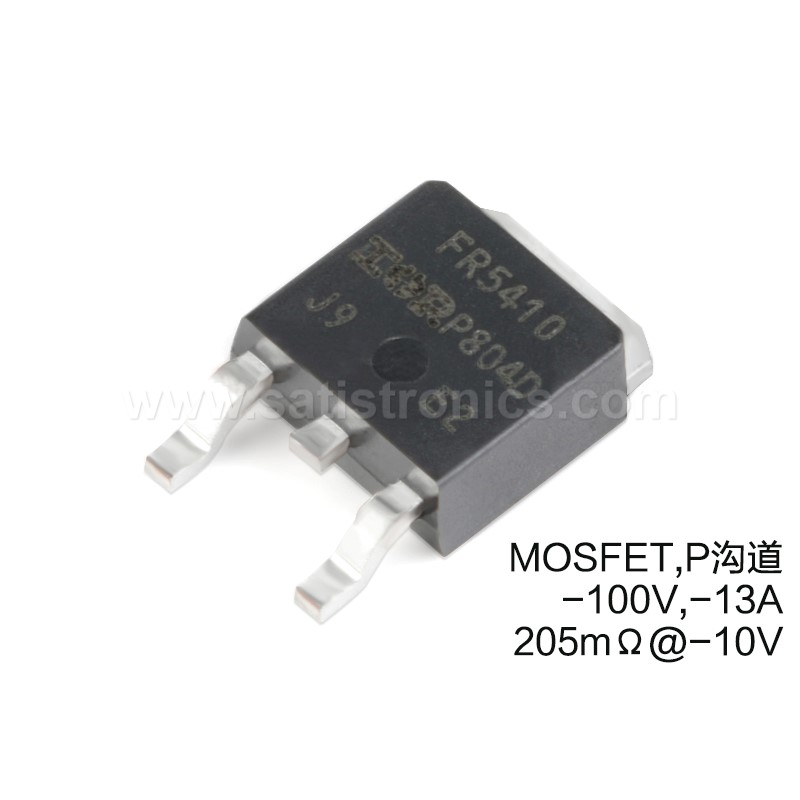 IR IRFR5410TRPBF TO-252 MOSFET P-channel D-PAK 100V 13A
